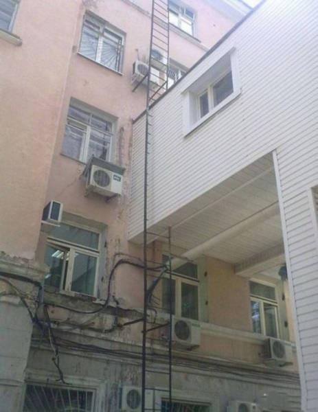 Erreurs D'architecture 21